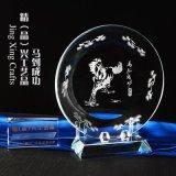 馬到成功紀念盤 人造水晶獎盤訂製 週年活動紀念品