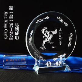马到成功纪念盘 人造水晶奖盘订制 周年活动纪念品