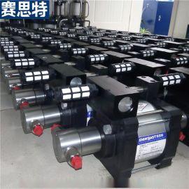 济南赛思特厂家供应GD系列气液增压泵 气动打压试压泵