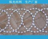 热镀锌安全防护刺绳刺网 厂家现货批发刀片刺绳当天发货