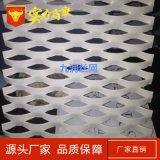 高强度拉伸铝板网 冲孔钢板网 耐高温网孔装饰网