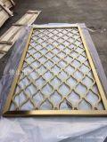 全屋定制铝合金屏风 浮雕铝屏风 铜屏风厂家自主生产
