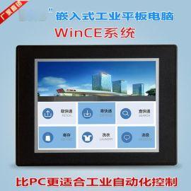 10寸工业触摸屏可编程工业平板 嵌入式无风扇工控一体机 批发定制