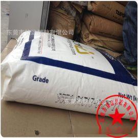高润滑/SEBS/李长荣化工(福聚)/9551/应用于润滑油/增粘剂
