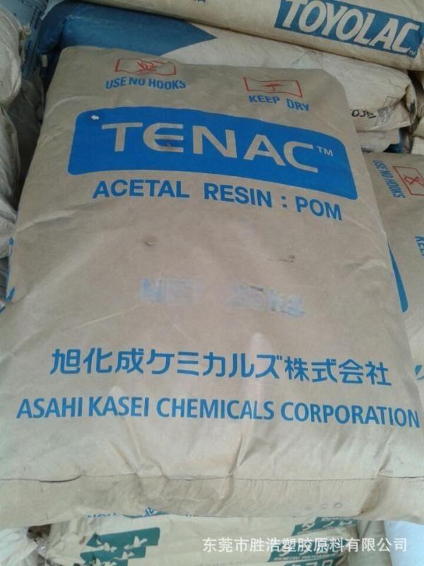 耐候性POM 日本旭化成 3013A 汽車部件用料 含紫外線吸收劑