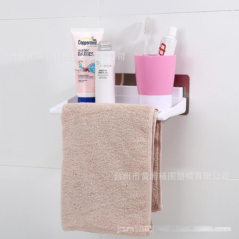毛巾架 毛巾收纳整理架 浴室无痕置物架