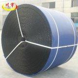 耐磨橡胶尼龙输送带 尼龙挡边输送带 耐高温防滑环形橡胶输送带