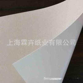 日本王子白板紙 日本白掛面紙 上海進口卡紙