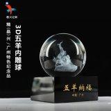 广州地标五羊雕像纪念水晶球 广州旅游纪念品工艺礼品订制厂家