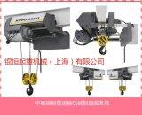 EQ雙速變頻環鏈電動葫蘆  ER2雙速變頻電動葫蘆  KITO電動葫蘆