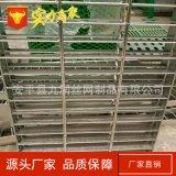 防鏽力強平臺格柵板 排水溝蓋板 污水處理廠溝蓋板