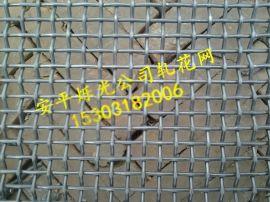 镀锌轧花网 电镀锌轧花网 热镀锌轧花网