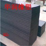 超高分子聚乙烯環保耐磨車廂滑板@耐磨車廂襯板最低價
