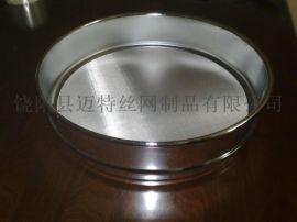磨料筛网 GFW标准筛 振动筛 中药分样筛 谷物筛 食品药品筛网