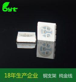 5050贴片1w红外线发射管 晶元28mail红外灯