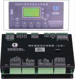 國電GD920微機智慧綜合控制器 過流繼電保護器 發電站保護設備