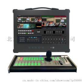 非编导播录播一体机   虚拟直播结合机