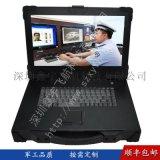 15寸上翻新款黑色军工电脑外壳加固笔记本工业便携机机箱