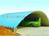 無樑拱形屋頂_廣東省河源市源城區MIC240/120拱形頂近報價