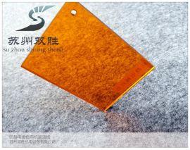 韩国MEC抗静电亚克力板 韩国防静电有机玻璃板 韩国抗静电有机玻璃板 防静电黄光板 抗静电黄光板 防静电茶色亚克力板