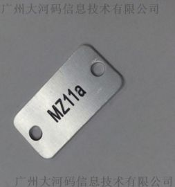 金屬條碼 金屬標籤 耐高溫標籤