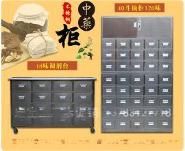 专业生产中西药存放柜不锈钢储物柜厂家