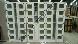 北京宏寶集中手機充電櫃廠家13783127718
