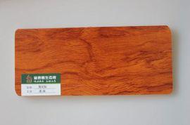 厂家家具板 生态板 免漆板 桐木生态板 杉木生态板