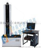 200N电池芯检测设备实力生产厂家