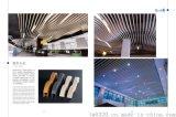 弧形铝单板,异形铝单板,波浪形铝单板