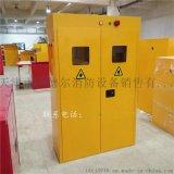 防爆气瓶柜 可检测煤气甲烷气瓶柜