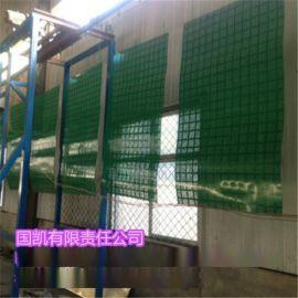 国凯Q235碳钢安全防护网