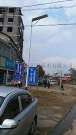 深圳厂家批发30W太阳能一体路灯普瑞Led灯珠高亮免维护户外照明灯