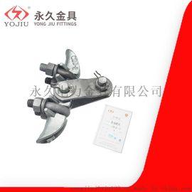 XGU-2热镀锌悬垂线夹中心回转式铸造锻铁件
