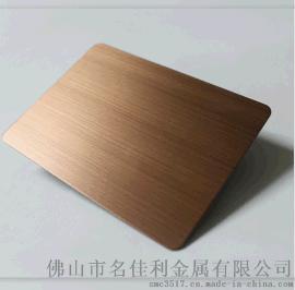 不锈钢镀铜报价 手工拉丝发黑红古铜偏黄 红古铜不锈钢镀铜生产家