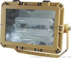 SBD3109-YQL150/200防爆泛光灯