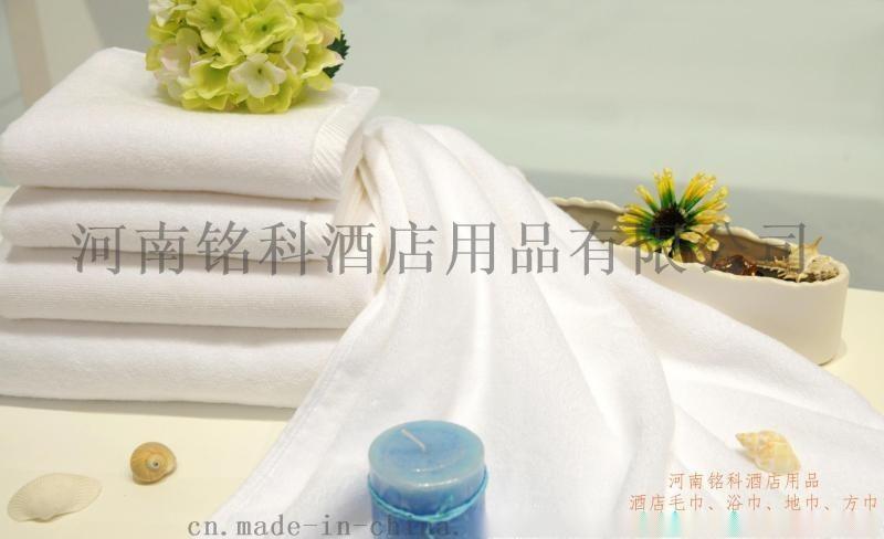 河南铭科酒店毛巾浴巾,酒店客房布草