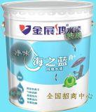 厂家批发墙面水漆家装水性涂料代理广东二线涂料品牌招商