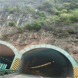 隧道防護網.隧道口攔石網.山體隧道防護網