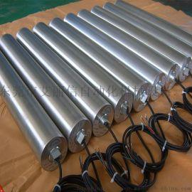 微型电动滚筒 链轮电滚筒传动带电滚筒 包胶直流交流电滚筒带电机