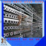昕晟6061-T6铝合金管