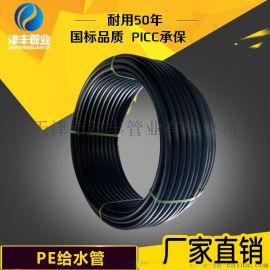津丰管业HDPE原料生产专业给水管SDR13.6