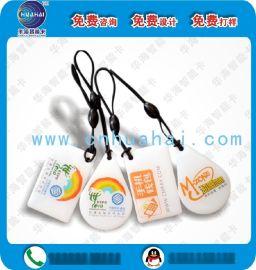 批发各种IC卡 ID卡异形卡