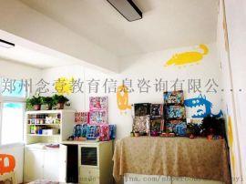 郑州艺术创意绘画培训班