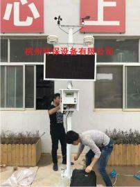 杭州建筑工地便携式空气监测仪