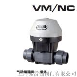 FIP氣動常閉隔膜閥 MK/NC DN20 CM-CP,MK-CP MK/NC