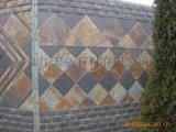 促銷石材板岩價格 鏽色板岩價格 文化石板岩價格