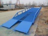 厂家专业定制登车桥装卸平台启运直销邯郸市杭州市