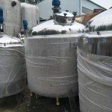 转让二手2000L全不锈钢材质发酵罐