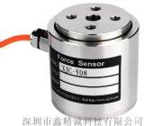 XJC-Y08 压力传感器